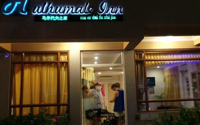 Отель Hulhumale Inn Мальдивы, Северный атолл Мале - отзывы, цены и фото номеров - забронировать отель Hulhumale Inn онлайн вид на фасад