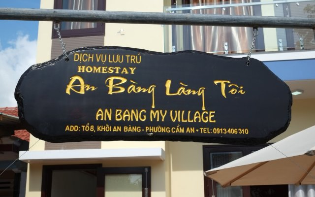 Отель An Bang My Village Homestay Хойан вид на фасад