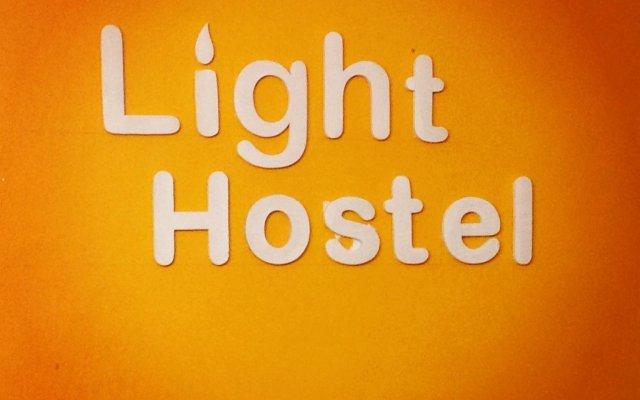 Light Jatujak Hostel