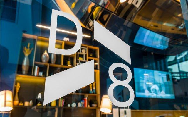 Отель D8 Hotel Венгрия, Будапешт - отзывы, цены и фото номеров - забронировать отель D8 Hotel онлайн вид на фасад