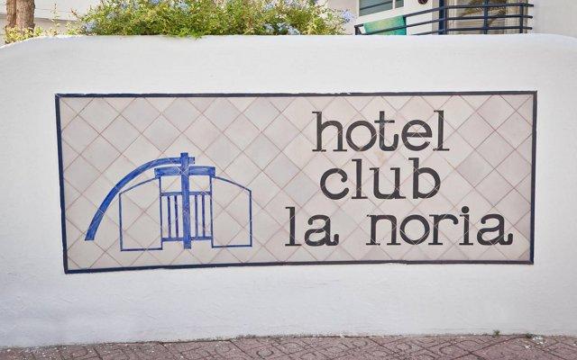 Отель Club La Noria вид на фасад