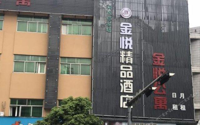 Yingjia Chain Hostel (Dongguan Jinyue) вид на фасад
