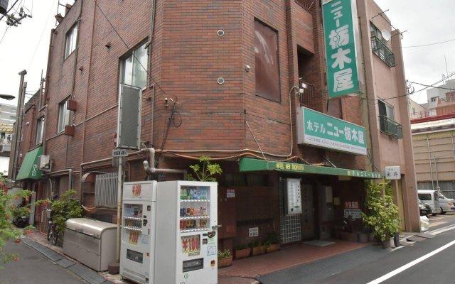 Отель New Tochigiya Япония, Токио - отзывы, цены и фото номеров - забронировать отель New Tochigiya онлайн вид на фасад