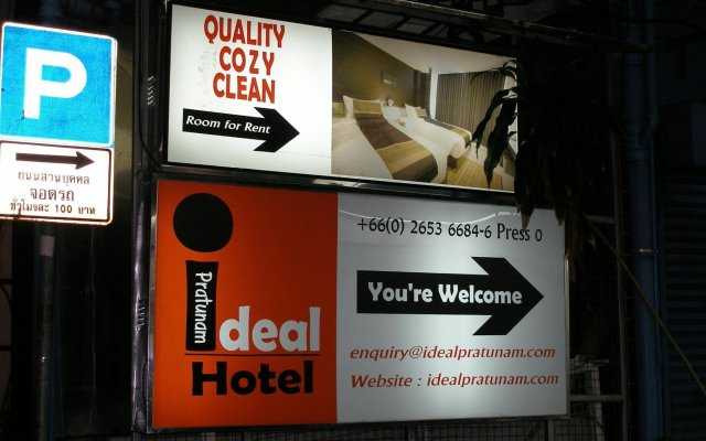 Ideal Hotel Pratunam Бангкок вид на фасад