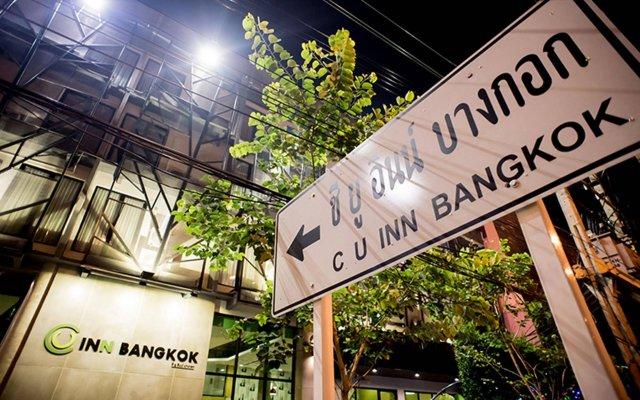 Отель C U Inn Bangkok Таиланд, Бангкок - отзывы, цены и фото номеров - забронировать отель C U Inn Bangkok онлайн вид на фасад