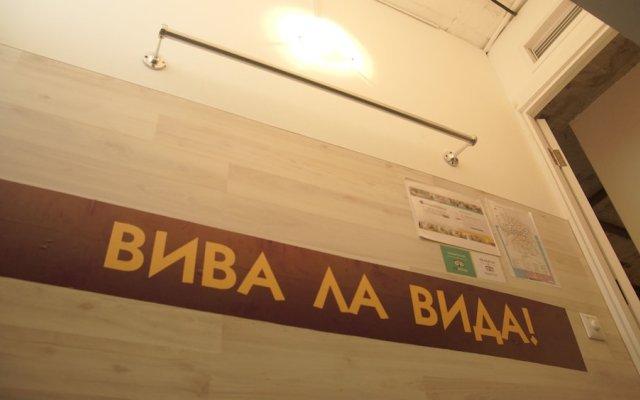 Гостиница Viva la Vida в Москве - забронировать гостиницу Viva la Vida, цены и фото номеров Москва вид на фасад