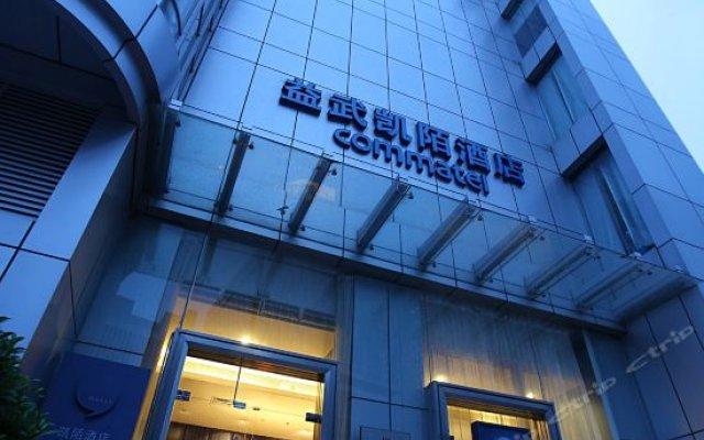 Yiwu Commatel hotel вид на фасад