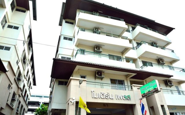 Отель Modern Place Таиланд, Бангкок - отзывы, цены и фото номеров - забронировать отель Modern Place онлайн вид на фасад