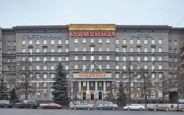 Гостиница Славянка Москва вид на фасад