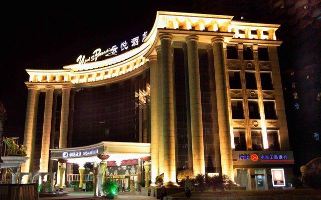 Отель Mercure Shanghai Yu Garden Китай, Шанхай - 1 отзыв об отеле, цены и фото номеров - забронировать отель Mercure Shanghai Yu Garden онлайн вид на фасад