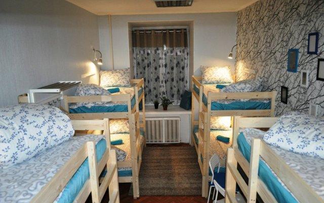 Garden Hostel комната для гостей