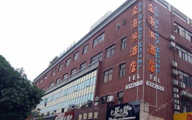 Jinhaibin Hotel вид на фасад
