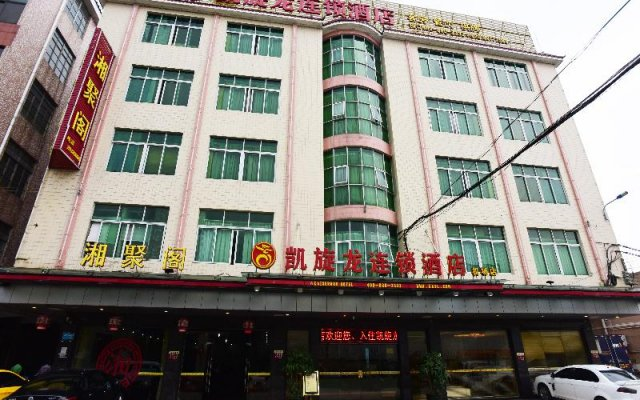 Kaiserdom Hotel Guangzhou Airport Branch