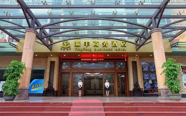 Отель Yingfeng Business вид на фасад