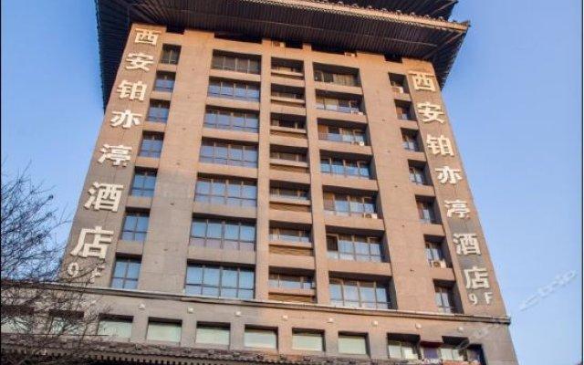 Отель Boyiting Hotel (Xi'an Bell Tower airport bus) Китай, Сиань - отзывы, цены и фото номеров - забронировать отель Boyiting Hotel (Xi'an Bell Tower airport bus) онлайн вид на фасад