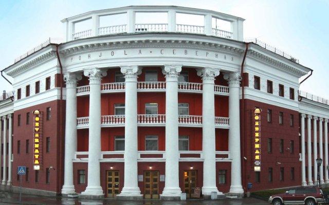 Гостиница Северная вид на фасад