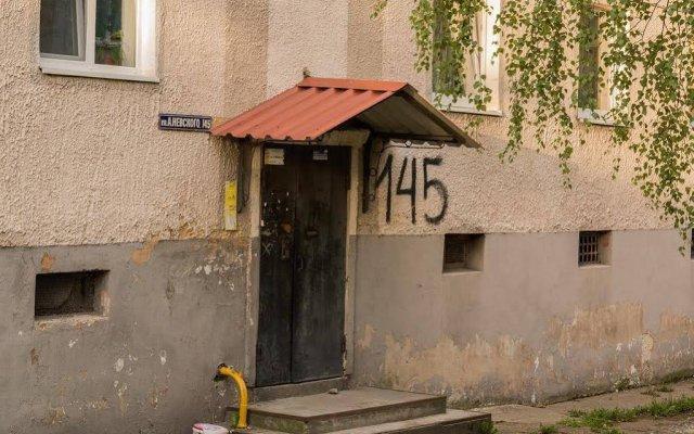 Koenig Hostel вид на фасад