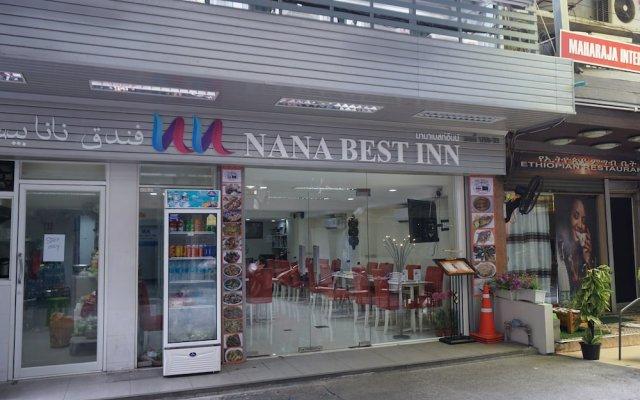 Отель Nana Best Inn Бангкок вид на фасад
