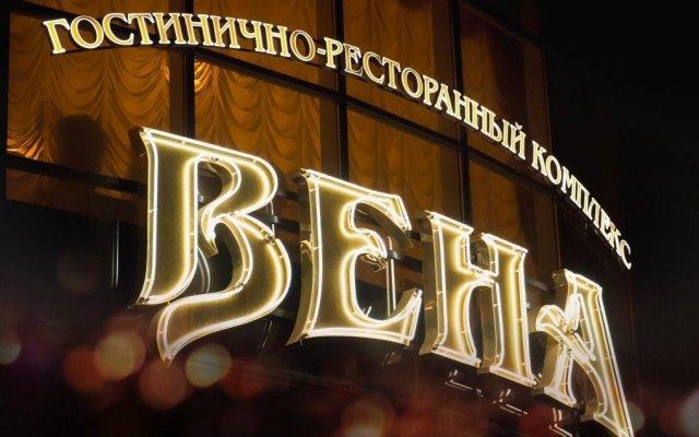 Гостиница «VENA» в Ставрополе отзывы, цены и фото номеров - забронировать гостиницу «VENA» онлайн Ставрополь вид на фасад
