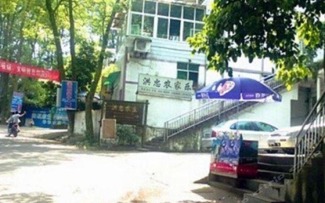 Отель Hongzhong Farm House парковка