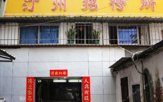Tingzhou Hostel вид на фасад