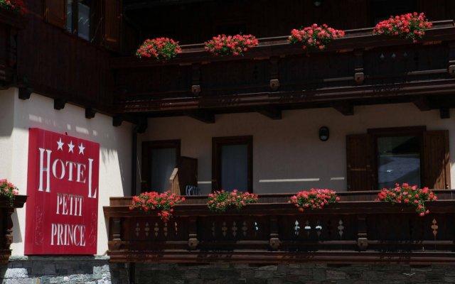 Hotel Petit Prince вид на фасад