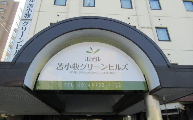 Отель Tomakomai Green Hills Япония, Томакомай - отзывы, цены и фото номеров - забронировать отель Tomakomai Green Hills онлайн вид на фасад