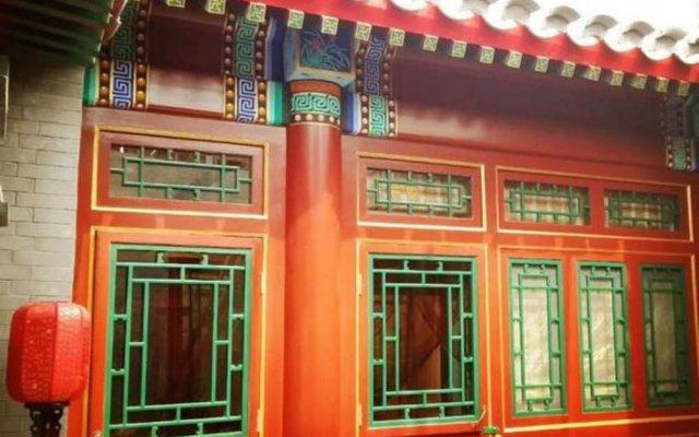 Отель Beijing Sihe Yiyuan Courtyard Hotel Китай, Пекин - отзывы, цены и фото номеров - забронировать отель Beijing Sihe Yiyuan Courtyard Hotel онлайн вид на фасад
