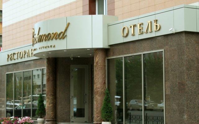 Гостиница Ричмонд в Екатеринбурге 2 отзыва об отеле, цены и фото номеров - забронировать гостиницу Ричмонд онлайн Екатеринбург вид на фасад