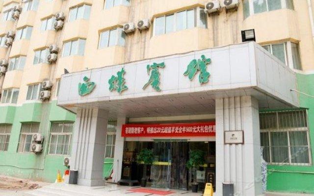Xian Zhongan Inn Ximei Hotel вид на фасад