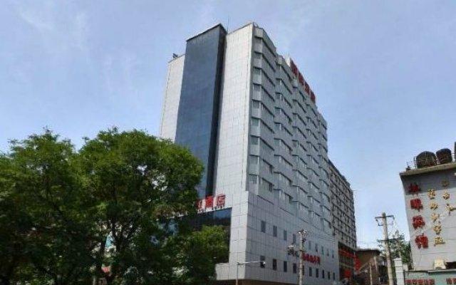 Xi'an Nanlin International Hotel вид на фасад
