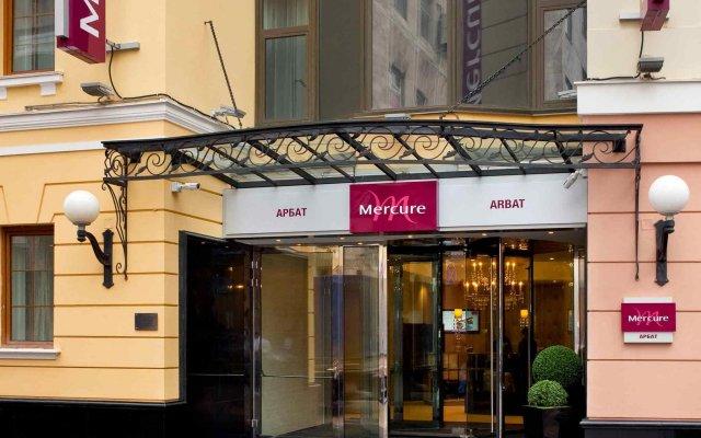 Гостиница Mercure Арбат Москва вид на фасад