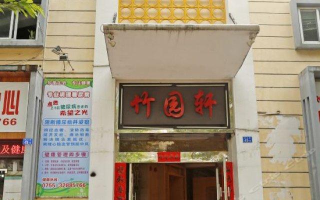 Zhuyuanxuan Business Hostel