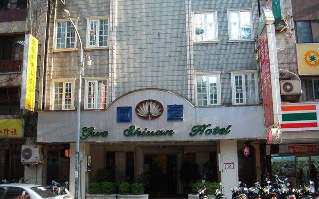 JENMEI Hotel