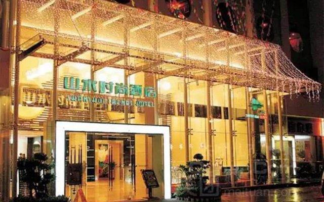 Отель Shanshui Trends North Huaqiang Шэньчжэнь вид на фасад