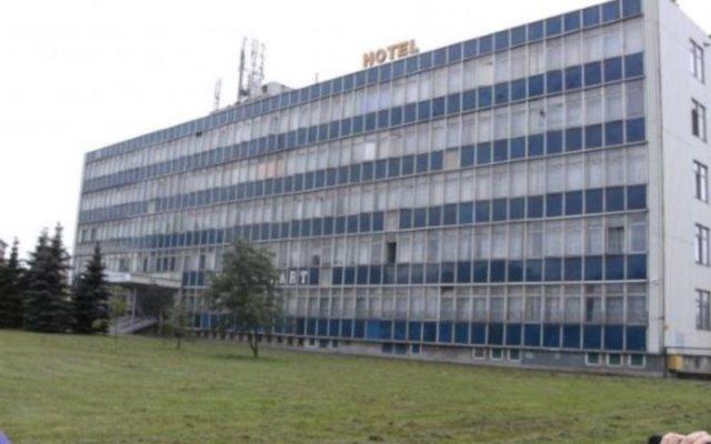 Отель Start Hotel Польша, Краков - 10 отзывов об отеле, цены и фото номеров - забронировать отель Start Hotel онлайн вид на фасад