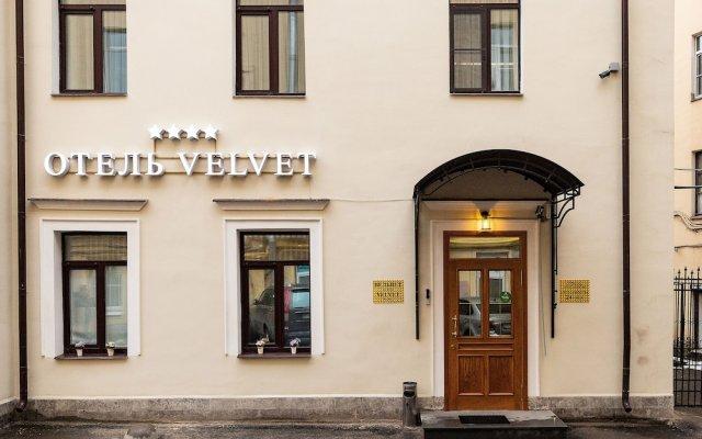 Отель Вельвет Санкт-Петербург вид на фасад