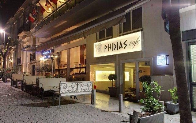Phidias Hotel Афины вид на фасад