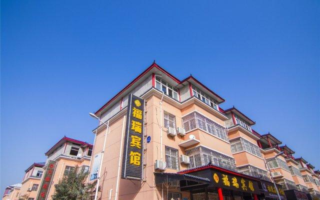 Отель Furui Hotel Xianyang Airport Китай, Сяньян - отзывы, цены и фото номеров - забронировать отель Furui Hotel Xianyang Airport онлайн вид на фасад