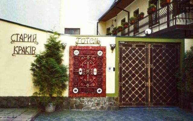 Гостиница Старый Краков Украина, Львов - 5 отзывов об отеле, цены и фото номеров - забронировать гостиницу Старый Краков онлайн вид на фасад