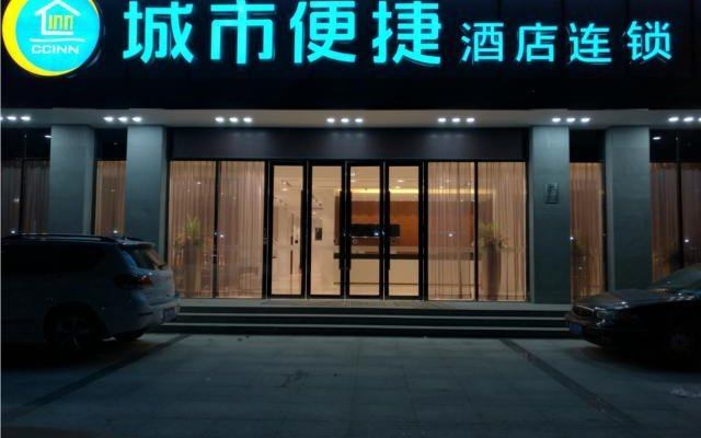 City Comfort Inn Shenzhen Shiyan Science and Technology Park