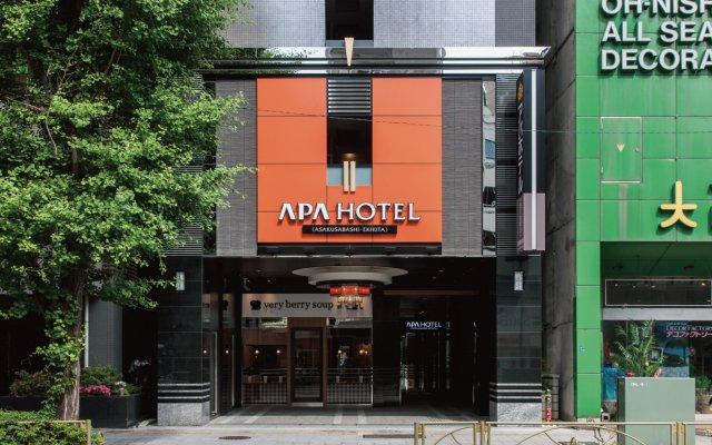 Отель APA Hotel Asakusabashi-Ekikita Япония, Токио - 1 отзыв об отеле, цены и фото номеров - забронировать отель APA Hotel Asakusabashi-Ekikita онлайн вид на фасад
