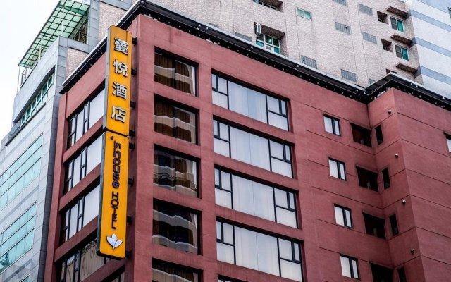 Inhouse Hotel вид на фасад
