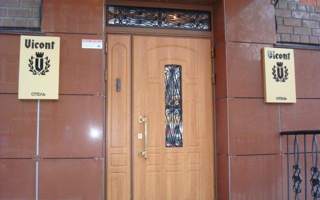 Гостиница Vicont в Перми отзывы, цены и фото номеров - забронировать гостиницу Vicont онлайн Пермь вид на фасад
