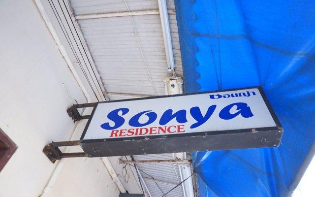 Отель Sonya Residence вид на фасад