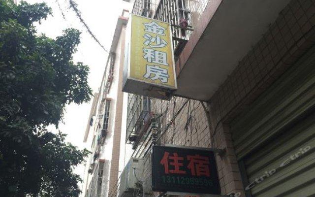 Jinsha Hostel вид на фасад