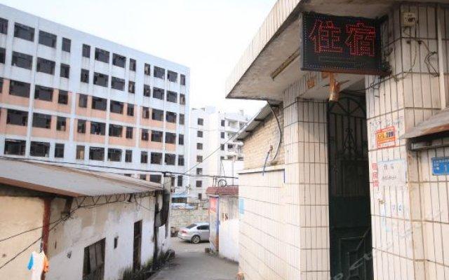 Отель Dongfang Hostel Китай, Чжуншань - отзывы, цены и фото номеров - забронировать отель Dongfang Hostel онлайн вид на фасад