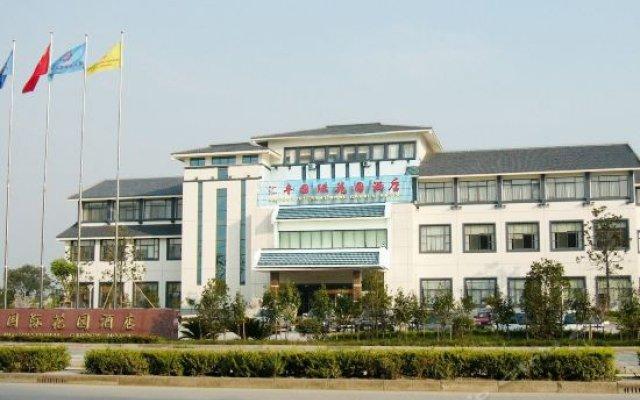 Huifeng International Garden Hotel вид на фасад