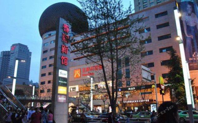 Отель 7 Days Inn Chunxi Pedestrian Street вид на фасад