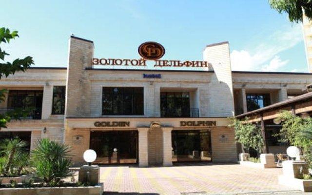 Гостиница Золотой Дельфин вид на фасад